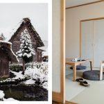 Einzigartige Architektur und Jahrtausende altes Holzhandwerk mitten in den japanischen Alpen – eine Reise in die Region Hida